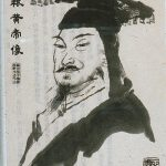 Der legendäre Gelbe Kaiser von China